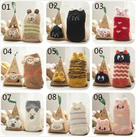 Wholesale Cute Infant Winter Clothes - Baby Kids Clothing Hose Adorable Infant Children Socks Cute Solid Cartoon Room Socks Coral Fleece Antiskid Stockings Gift Box Socks 9548