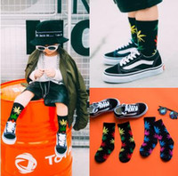 Wholesale Funny Baby Socks - Winter Kids Socks For Baby Top Quality Boys and Girls Winter Korea Ankle Socks Cotton Funny Hip Hop Socks Toddler Infant Leaf Sock