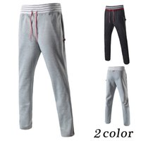 Wholesale Yoga Pants Men Cotton - Wholesale-Plus Size XXL Yoga Pants Men Cotton Loose Pant Running Sport Dancing Jogging Mens Summer Nepal Bloomers Tai Chi Black Trousers