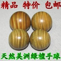 Wholesale Green Sandalwood massage health ball player to a handball longevity elderly gift