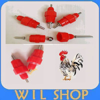 Wholesale Chicken Water Feeder - 600pcs Nipple Drinker Feeder Water Cups Chicken Drinkers Waterer 360 Angle Poultry Supplies Feeding & Watering