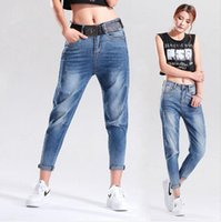 Wholesale Jeans Loose Legs For Women - washed jean worn loose cotton trousers are all-match leisure wide leg Ankle-Length Pants 2016 fashion jeans for women