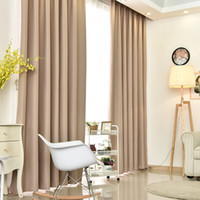 Wholesale Curtain Sets Living Room - Silk Curtain Blackout Window Drapes Modern Window Treatments Sheer Blinds 42W 50W 72W 1 Set 2 Panels Black Grey Beige Color Wholesale
