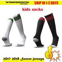 00dd96bb5cc Football Unisex Wool IN STOCK HEVE SOCKS 2017 2018 new Feyenoord kids sock  FULL SET home