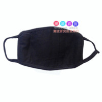 Wholesale Black Surgical Mask - 1 PCS Black Contracted Surgical Winter Warmer The Pentagram Design Anti Dust Mouth Mask For Winter Ski KZ13 Free Shipping