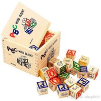 Wholesale Wooden Blocks Free Shipping - 1 X 48PCS Alphabet Letter Educational Wooden ABC Blocks For Kids Childs Educational Game Puzzle Toy Learn Read Spell Free Shipping