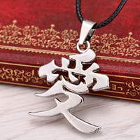 Wholesale Men Chinese Necklace - Wholesale-Free shipping2015 New Anime Naruto Necklace Gaara Pendants & Necklace Colar Chinese characters Love Rope chain for men Jewelry