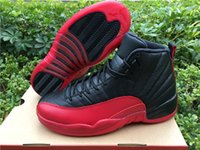 Wholesale sale boots embroidered resale online - with box flu game red black men basketball shoes sports boots hot sale discount shoes size eur