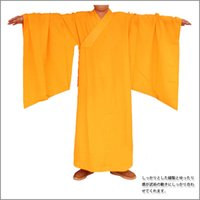 Wholesale Shanghai Story Shaolin Temple Zen Buddhist Robe Monk Meditation Kung Fu Robe YELLOW