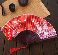 Wholesale Chinese Umbrellas For Sale - New high-grade Chinese folding fans Ladies cherry-blossom fans Wedding favors Many colors for choice Drop shipping Hot sale