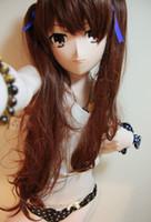 Wholesale Japanese Skin Doll - (C2-016) Hot sale Full Face Head Letax Female Masks Cosplay Kigurumi Crossdresser Doll Anime Mask Skin Halloween Fetish Style