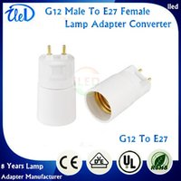 Wholesale E27 Adapter Socket - G12 To E27 Lamp Holder Base Bulb Socket Adapter G12 To E26 Fireproof Material Halogen Edison LED Light Adapter Converter