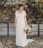 Wholesale Ball Zip - Romantic Bohemian Lace Wedding Dresses Ball 2018 Vestido de novia Spring Garden Short Sleeves Sheer Zip Back Bridal Gown Plus Size Arabic