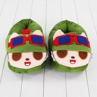 Wholesale Teemo Free Shipping - 26cm League of Legends Teemo Slippers plush Soft Doll Toy birthday Christmas gift free shipping retail