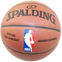 bolas ao ar livre indoor de basquete venda por atacado-Oficial Size7 PU Interior Ao Ar Livre Cesta De Couro Bola De Basquete Equipamento de Treinamento Com Bomba e Pino Frete Grátis