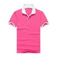 розовые камуфляжные майки оптовых-Пользовательские розовый футболка 2017 весна Спорт Повседневная костюм мужской спортивной мужской мужской камуфляж колготки тела костюм