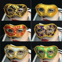 Wholesale Cloth Face Masks Wholesale - Hot Sale Unisex Masquerade Face Masks Gold Cloth Coated Halloween Party Mask Mix Order Venetian Carnival Face Mask