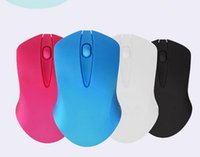 Wholesale games manufacturers - Factory outlets Manufacturers special direct sales office wireless optical mouse game Smart power