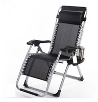 Wholesale Office chair folding chair metal lock lunch chairs nap chairs lazy chair outdoor beach chair