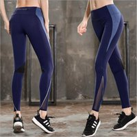 Wholesale nylon dance pants for sale - Group buy 2017 Autumn Quick drying Female Leggings Fitness Training Yoga Pants Women Sports Running Dancing Gym Breathable Long Trousers