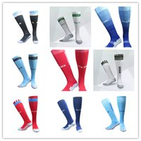 Wholesale Germany Army - 1617, Argentina, Brazil, Poland, Germany, Sweden and other countries host and guest high quality comfortable outdoor sports football socks