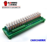 Wholesale Omron Relays - 16-channel Omron Original & New Relay Module PLC Amplifier Board G2R-1-E (NPN or PNP,12VDC or 24VDC)