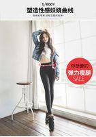 Wholesale women tights winter wear - 2017 Korean Winter Wear Washed Denim Leggings Stretch Tight Jeans Waist Size Female Trousers