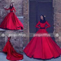 Wholesale plus size peplum belt - 2017 Elegant Red Muslim Foraml Evening Dresses A Line High Neck Beaded Belt Long Train Saudi Arabic Dubai Formal Dresses Party Prom Wear