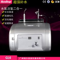 Wholesale Desktop Pure Oxygen Jet Facial Skin Care and Rejuvenation Beauty Machine Oxygen Spray Machine O2 Injection Oxygen Beauty Machine