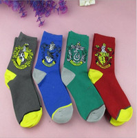Wholesale Harry Potter Crests - New fashion 4 Color College Sock Harry Potter School Crest Sock Cosplay Free shipping