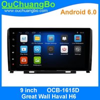Wholesale Great Wall Gps - Ouchuangbo Car Audio gps navi radio android 6.0 for Great Wall Haval H6 with AUX dual zone 1024*600