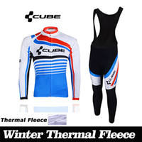 Wholesale Cube Black Thermal - 2016 CUBE winter thermal fleece cycling jerseys long sleeve pro team cycling jersey bicycle mtb winter cycling clothing sets men wear A-K17