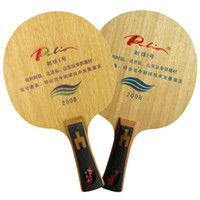 Wholesale Table For Pingpong - Palio CHOP NO.1 Defensive Table Tennis Blade (Shakehand) for PingPong Racket