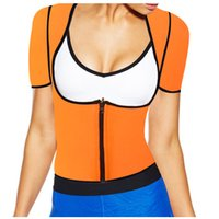 Wholesale 2016 New Ladies Latex Body Shapewear Short Sleeve XL Underbust Orange Blue Color Zipper Bodysuit Steampunk Waist Trainer
