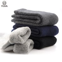 высокое качество шерстяные носки мужчины оптовых-Wholesale-New Winter Men's Super Thick Cashmere Wool Socks High Quality Classic Business  Man Socks Sports Men's Socks Thick Winter
