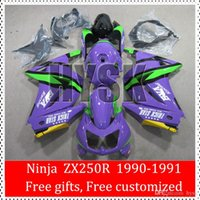 Trick Star Purple Green Noir Stripe Moto Carénage Body Kit Pour kawasaki Ninja 1990 1991 90 91 ZX 250R ZX250R ABS carrosserie Set