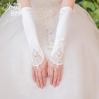 Wholesale White Pearl Finger Ring - New Arrival White Ivory Lace Satin Bridal Gloves Pearls Ring Finger Long Wedding Glove Elbow Length China Wedding Accessories