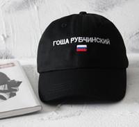 охлаждающая шляпа черная оптовых-Модный бренд Гоша Рубчинский шапки Мужчины Женщины хип-хоп уличная черный Snapback бейсболка ремень назад Белый Черный прохладный шляпы Casquette шляпа