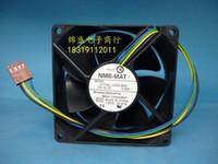 Wholesale 12v Fan Control - NMB-MAT 3110KL-04W-B56 8025 0.30A 80*80*25mm 12V 4 wire PWM temperature control fan