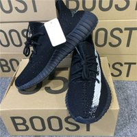 Wholesale Discount Men Shoes Wholesale - (With Box)2017 Wholesale Discount Cheap 350 Boost Sply 350 V2 Sports Shoes Men And Women Running Shoes Fashion Sneakers By Kanye West