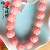 carved coral beads - bell into the production Pink Coral shells carved lotus beads string beads DIY handmade material parts