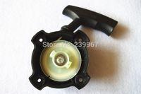 Wholesale Recoil Start - Pull start 2 tooth for Zenoah EHT603D EHT753 TOPSUN GJB25D GJB25S GJB700 hedge trimmer recoil starter