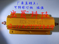 Wholesale Metal Shell Case Wirewound Resistor - Wholesale- RX24-200W 4R 4 Ohm Watt Power Metal Shell Case Wirewound Resistor 4R 200W 5%