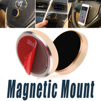 Stick Magnetic Car Phone Holder Universal Mini Celular Car Mounts With Box Package Para iPhone 7 8 Samsung Smartphones GPS Devices