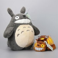 2Pcs / Set My Neightor Totoro Cat Bus Stuffed Soft Dolls Anime Peluches Brinquedos Kids Birthday Gift 30-36Cm