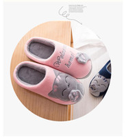 Wholesale Cat Flat Heels - Women Winter Home Slippers Cartoon Cat Home Shoes Non-slip Soft Winter Warm Slippers Indoor Bedroom Loves Couple Floor Shoes free shipping