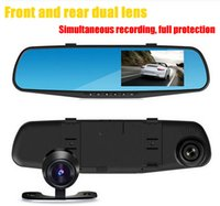 Wholesale Dual Lens Double Camera - QS7 4.3 inch screen, HD night-vision wide-angle lens, recorded before and after the double phnom penh car dvr.