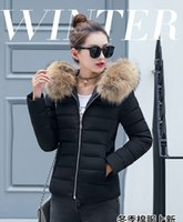 Wholesale Fur For Hood - 2017 Autumn Winter Jacket Women Parkas for Coat Fashion Female Down Jacket With a Hood Large Faux Fur Collar Coat free shipping