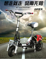 Wholesale Gasoline Power - Foldable 49CC four-stroke gasoline scooters Mini Motorcycle Gas powered Scooter Single motorcycle Front and rear disc brakes