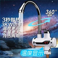 Wholesale Instant Electric Faucet - 220V 3000W electric water heater faucet,instant tankless hot water tap,Electric faucet heating,Free Shipping J14609
